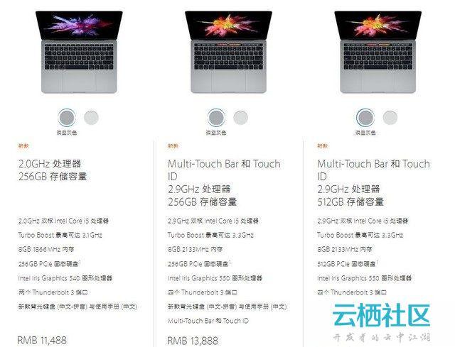 Mac和Windows电脑哪个好-