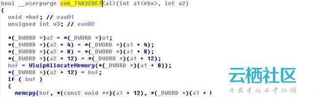 Windows7 口令登录过程调试-暴力破解windows口令