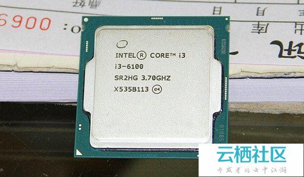 i3-6100/GTX1050Ti均衡游戏电脑配置推荐-i3 6100 gtx1050