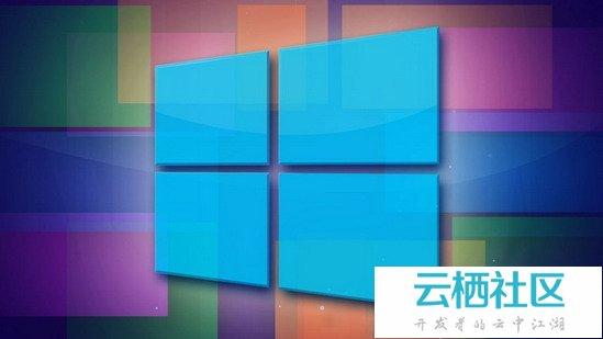 Windows使用者应该了解的10个技巧-windows10使用技巧