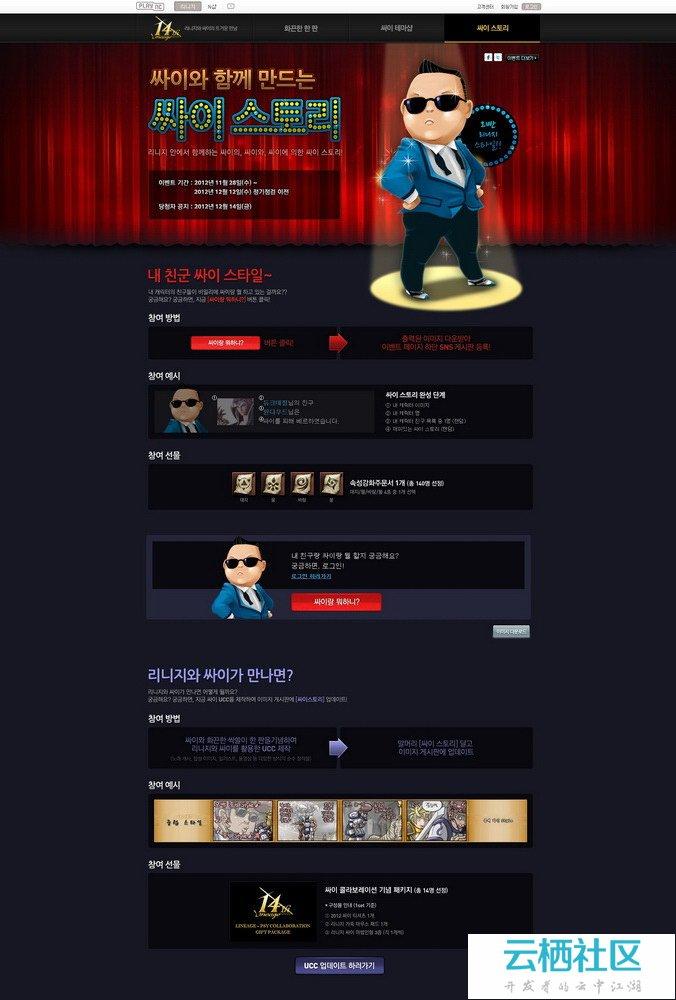 20例趣味专题网页设计赏析-趣味网页