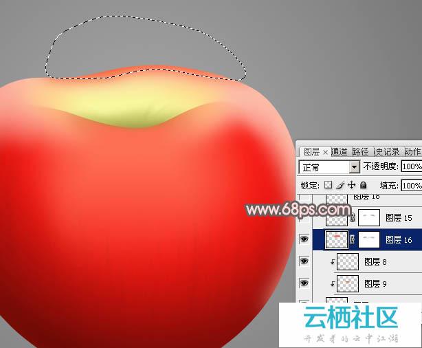 Photoshop制作细腻逼真的红富士苹果-逼真公章在线制作