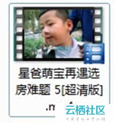 ifox是什么视频格式?-搜狐视频ifox格式转换