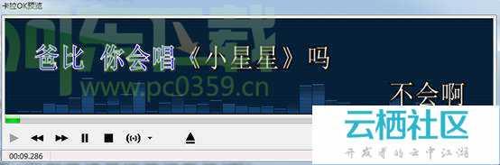 KSC字幕制作教程-ksc歌词字幕制作网站