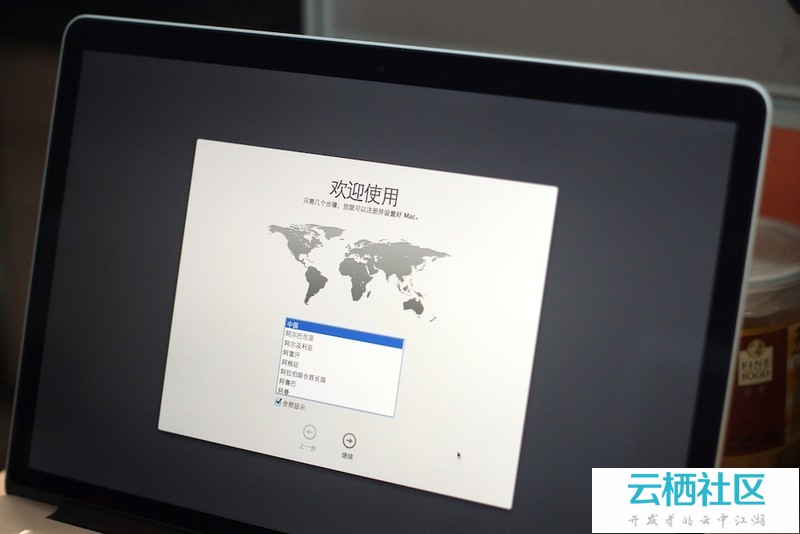 OS X Mavericks 10.9 GM U盘安装教程-mavericks gm版 iso
