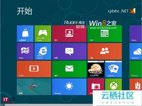 Win8消费者预览版如何进安全模-win8消费者预览版下载