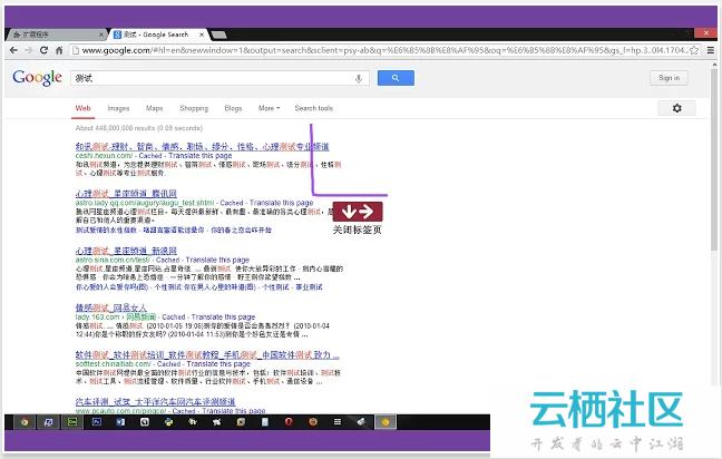 34个谷歌浏览器扩展程序推荐-谷歌浏览器扩展打不开