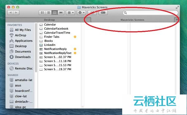 如何在OS X Mavericks的Finder打开不同标签-mac os x mavericks