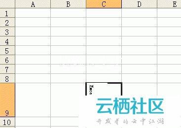 Excel2003表格中如何让文字竖着排列-文字竖着排列