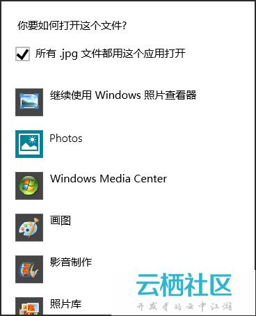 Windows 8中常见疑问和解决的小技巧-核保常见疑问
