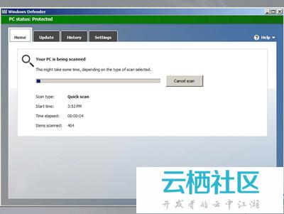 用Windows Defender制作离线杀毒盘的方法-defender 360杀毒