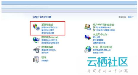 win7系统自动更新怎么关闭?-windows优化大师