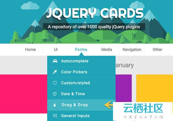 超过1000个超实用的高品质JQUERY插件免费使用-jquery实用插件