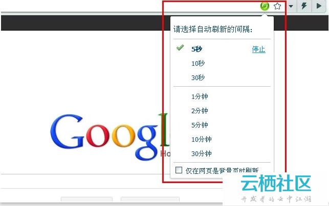 34个谷歌浏览器扩展程序推荐-谷歌浏览器扩展程序