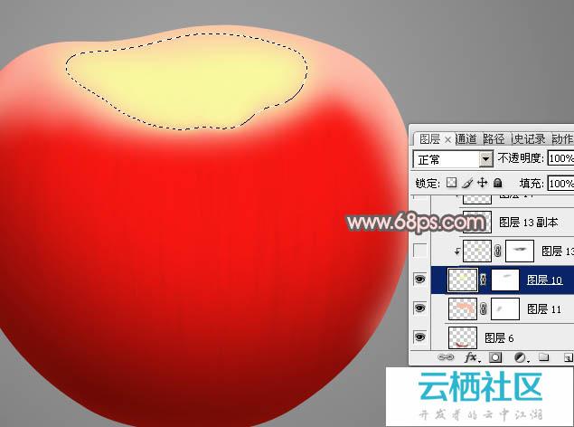 Photoshop制作细腻逼真的红富士苹果-photoshop制作逼真