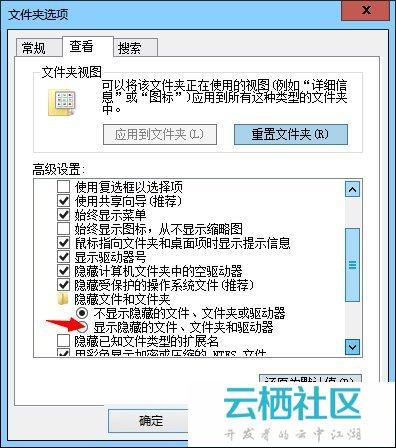 Win8电脑部分网页打不开如何解决?-网页打不开的解决方法