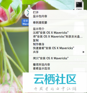 另类Mac OS X 10.9启动U盘制作方法-os u盘启动盘制作工具