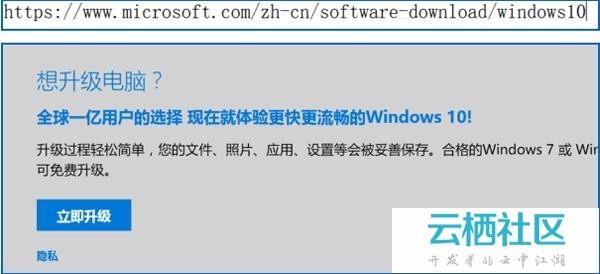 Win8.1系统点击升级Win10按钮出现闪退怎么解决?-gta55号升级档闪退