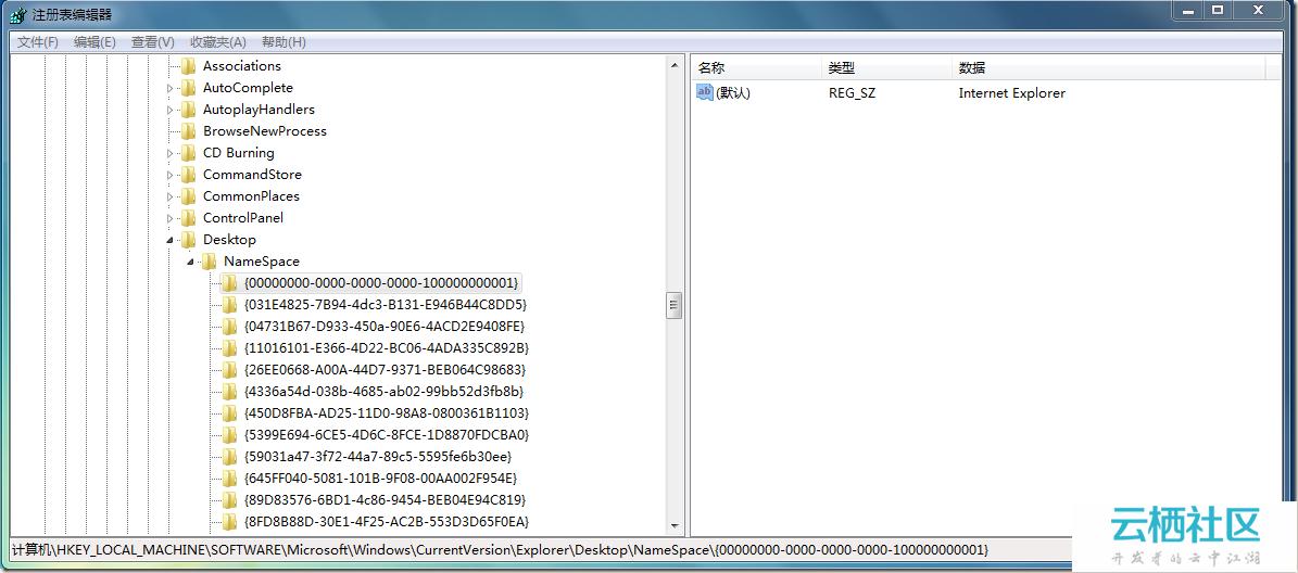 Windows中无法删除桌面IE图标-windows10桌面ie图标