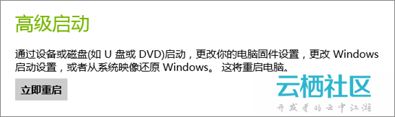 Windows 8中常见疑问和解决的小技巧-常见症状问诊 疑问