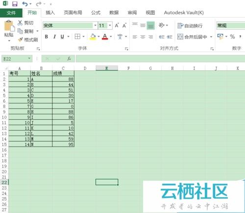 Excel2016快速转换Word文档的方法-word2016文档转换ppt