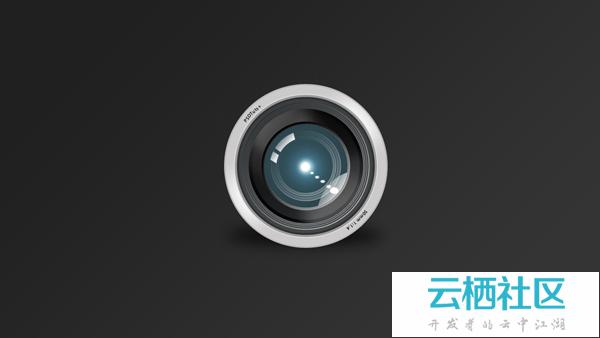 用PhotoShop绘制逼真质感相机镜头图标教程-ai如何绘制逼真效果图