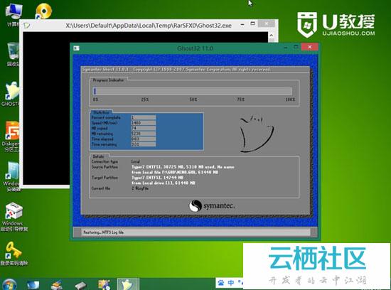 windows8怎样重装系统比较快-windowsrt8.1系统重装