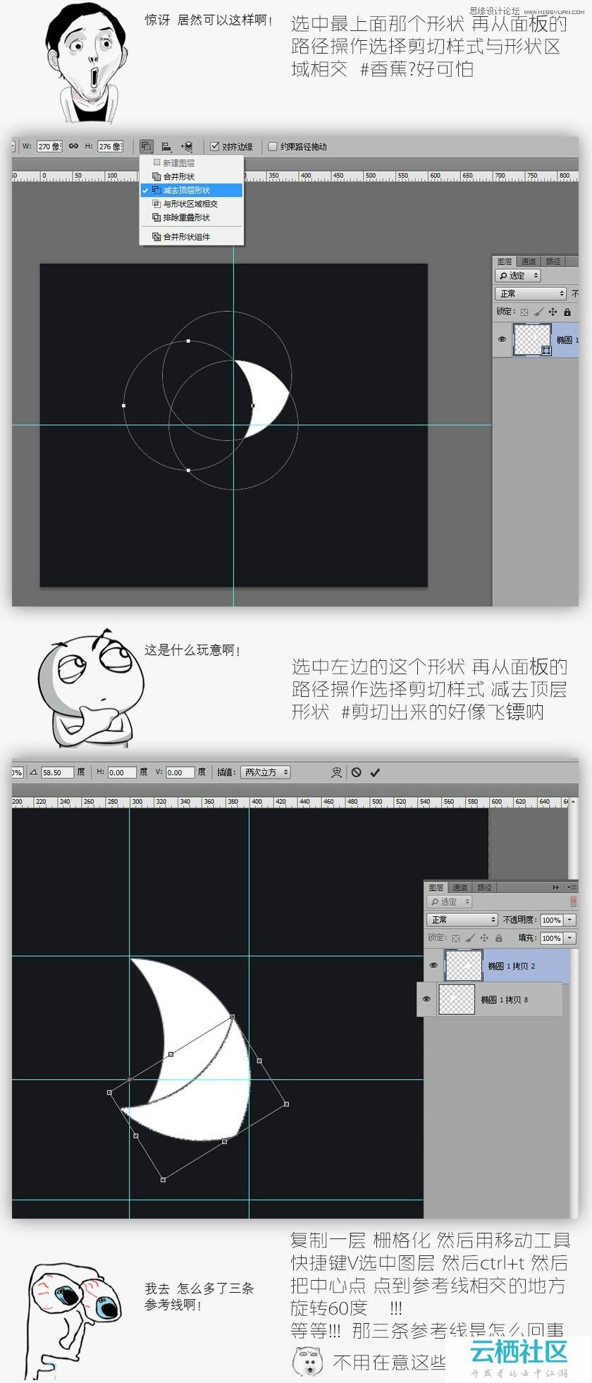 Photoshop绘制立体风格的快门镜头图标-photoshop场景绘制