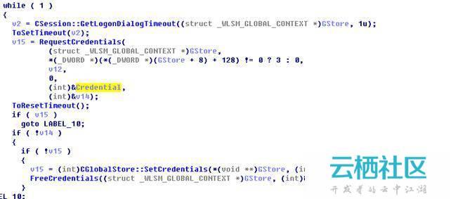 Windows7 口令登录过程调试-windows 弱口令扫描器