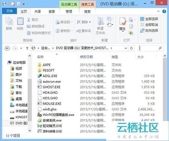 windows8系统安装包怎么安装-windows xp系统安装包