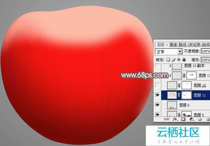 Photoshop制作细腻逼真的红富士苹果-ps制作逼真印章