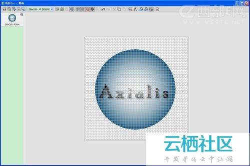 利用图标制作软件自己绘制简单图标-废物利用简单小制作