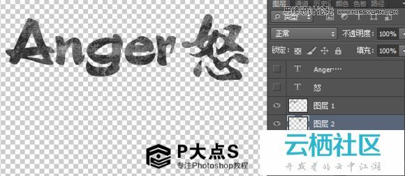 Photoshop合成怒火燃烧的人像海报-photoshop人像教程
