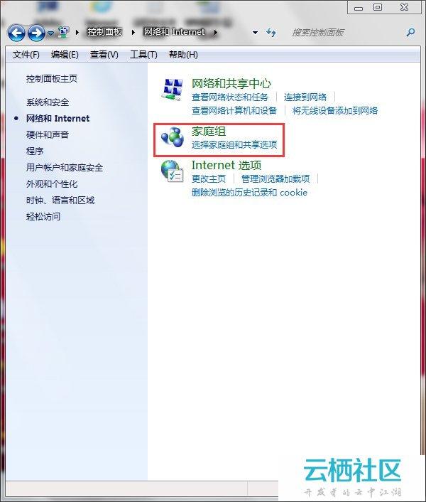 Win7打印机如何共享设置密码-win7共享打印机要密码