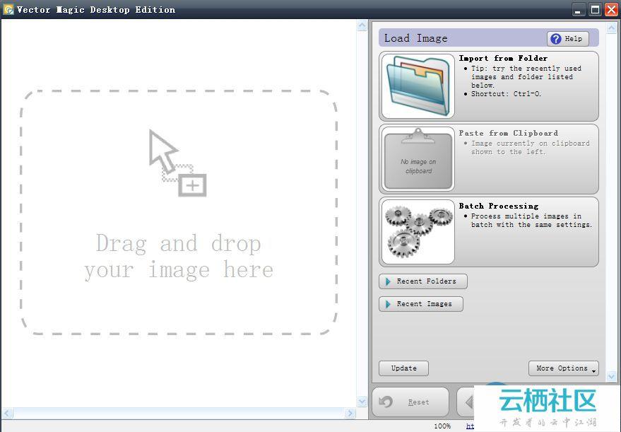 位图怎么转换成矢量图?-位图转矢量图软件