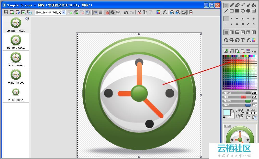 好用的中文版ico图标制作软件IconWorkshop-ico图标制作中文版