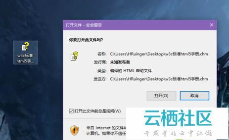 win7/win8.1系统打开chm文件后一片空白如何解决-win7系统卡怎么解决