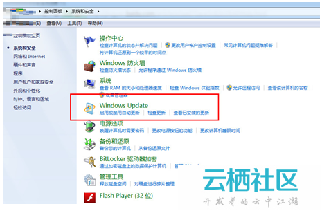 win7系统自动更新怎么关闭?-win7自动更新怎么关闭
