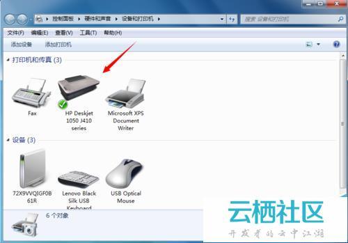 惠普一体机该怎么打印复印文件?-惠普打印复印一体机