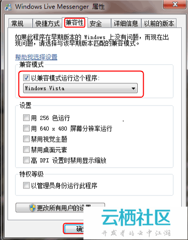 MSN怎么最小化到右下角?-窗口最小化到右下角