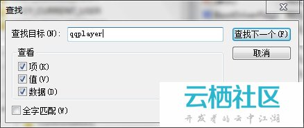 Win7如何清理注册表-windows优化大师