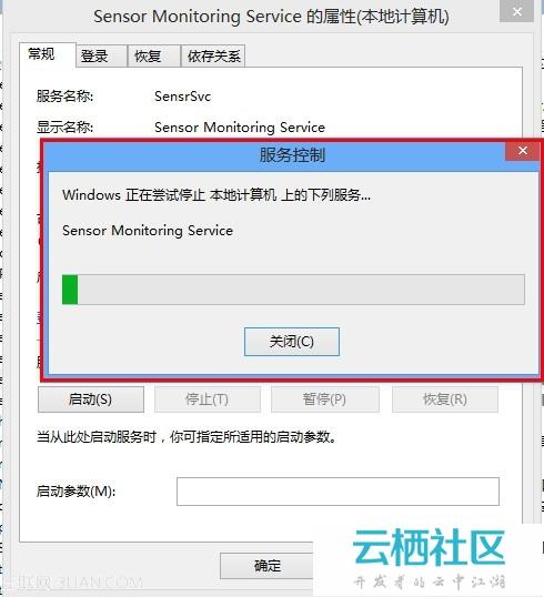 ThinkPad S230u Win8操作系统下如何关闭亮度自动调节-thinkpad亮度调节