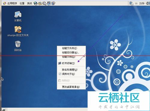 linux系统怎么用命令切换用户?-linux系统切换用户