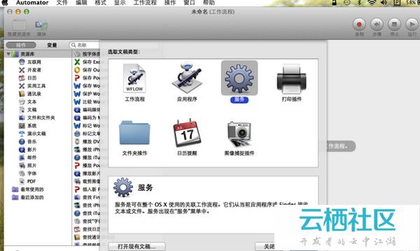 怎么在Mac上设置锁屏不待机-win7怎么设置待机锁屏
