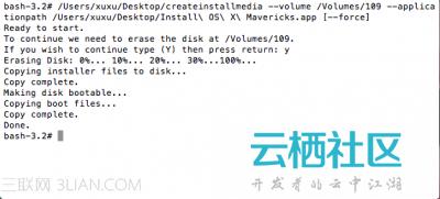 另类Mac OS X 10.9启动U盘制作方法-mac os制作u盘启动
