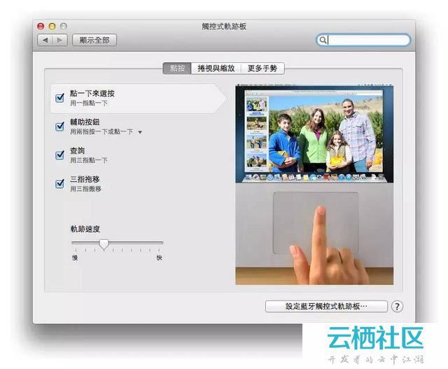 怎么用好mac电脑-电脑的mac地址怎么查
