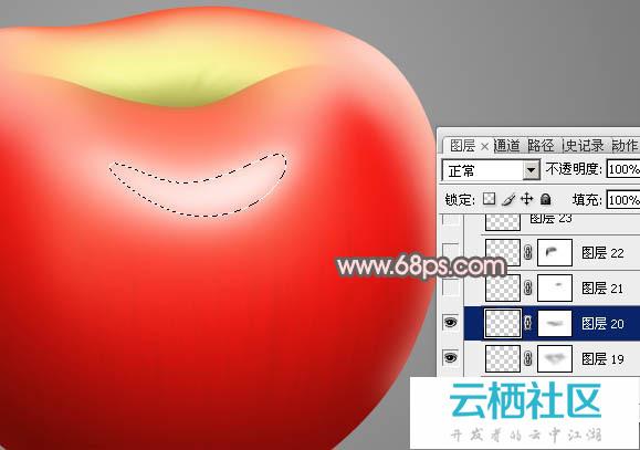 Photoshop制作细腻逼真的红富士苹果-ps怎么制作逼真的公章