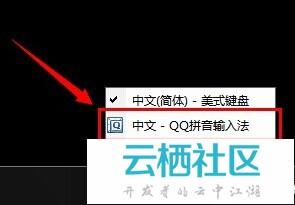 靠谱模拟器无法输入中文怎么办?-