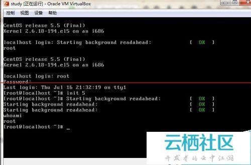 linux系统怎么用命令切换用户?-linux下切换用户命令