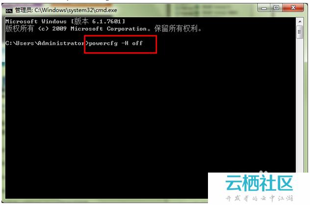Win7系统占用的C盘空间怎么清理-xp系统c盘空间清理